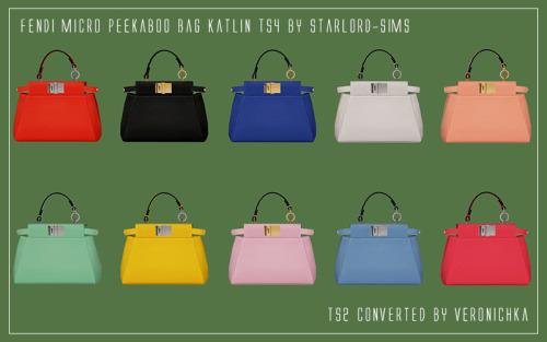 bags_cute-ts2